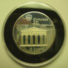 1974 Proof $10 1976 Montreal Olympics #7-Temple Zeus COIN ONLY Canada .925 silver ten dollars