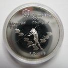 1975 Proof $5 1976 Montreal Olympics #16-Women's Javelin COIN ONLY Canada .925 silver five dollars