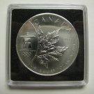 2008 Bullion $5 Vancouver Olympics #1-Logo Inukshuk 1oz .9999 Silver SML Canada Silver Maple Leaf