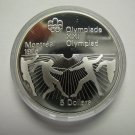 1976 Proof $5 1976 Montreal Olympics #22-Fencing COIN ONLY Canada .925 silver five dollars