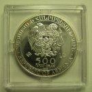 2012 500 Drams Armenia Noah's Ark from F15 Set 1oz .999 silver fabulous fifteen