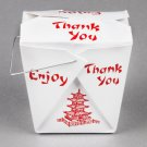 100 Pack - Pint PAGODA Chinese Take Out Box / 16 oz Asian Food Containers