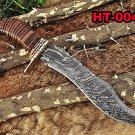 Damascus steel Foot long hunting knife, Sliced rose wood & engraved brass Sheath