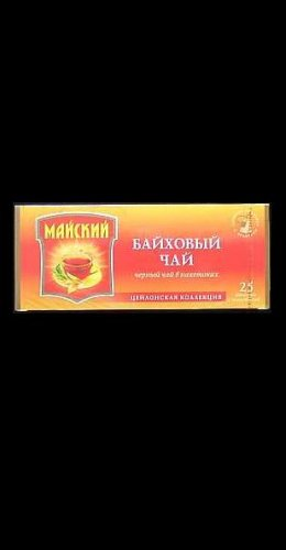 MAESKEE TEA FROM UKRAINE AND RUSSIA