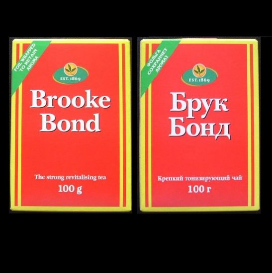 BROOKE BOND LOOSE PACKET TEA FROM RUSSIA AND UKRAINE