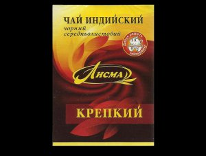 LISMA LOOSE PACKET TEA FROM UKRAINE AND RUSSIA