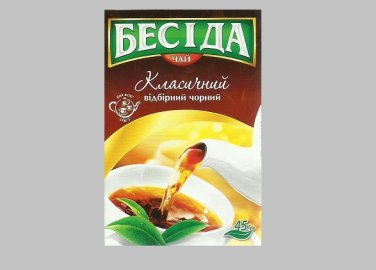 BESIDA LOOSE PACKET TEA FROM UKRAINE AND RUSSIA