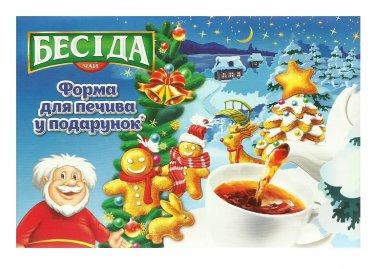BESIDA BLACK TEA �о�ний �ай CHRISTMAS SET TWO PACKS OF TEA AND COOKIE CUTTER
