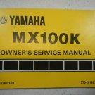83 YAMAHA MX100 OEM ORIGINAL DRIVER'S OWNER'S RIDER'S MANUAL MX 100