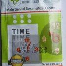 Herbasoul Time Cream (male genital desensitizer) (0.04oz) X 10 sachets