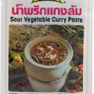 50 Grams, 1.76 Oz Authentic Thai Dishes Lobo Brand Thai Sour Vegetable Curry Paste