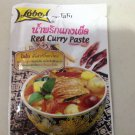 4 X 50 Grams, 1.76 Oz Authentic Thai Dishes Lobo Brand Red Curry Paste