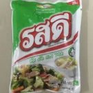 75 GRAMS OF ROSDEE PORK Flavour All-In-One Original Thai Cook Seasoning Powder