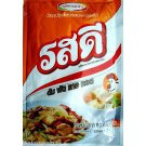 75 GRAMS OF ROSDEE CHICKEN Flavour All-In-One Original Thai Cook Seasoning Powder