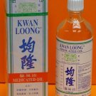 57 ML Kwan Loong Medicated Oil Quick Pain Relief Aromatic Oil
