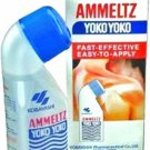 82 ML AMMELTZ YOKO FOR SHOULDER,JOINT,LOWER BACK MUSCULAR PAINE RELIEF AND BRUISES
