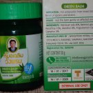 50 GRAMS OF BALERIA LUPULINA THAI BALM HERBAL MASSAGE PAIN RELIEF IN GREEN