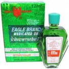 12ML OF EAGLE BRAND MEDICATED OIL RELIEF FOR PAIN ACHES AND STRAINES