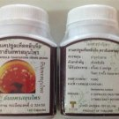 100 CAPSULES OF LIN GZHI GANODERMA REISHI LUCIDUM HERBAL MUSHROOM CAPSULES