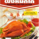 100 GMS Of Lobo Brand Thai Seasoning Mix for Chicken Bake/Grill/Fry Thai Style