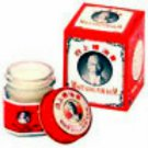 12 Grams Of Kwan Loong Medicated Peppermint Pure Balm Massage Arthritis Pain Relief