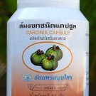 100 CAPSULES OF DIET GARCINIA HERBAL CAPSULES LOOSE WEIGHT BURN OFF THAT EXCESS WEIGHT NOW