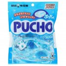 70 GRAMS OF PUCHO CHEWY CANDY IN SO