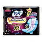 35 Cm. SOFY Night Time Protection Feminine Sanitary Pads In Packs of 14