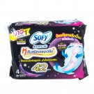 4 Pads Of Sanitary Napkins Sofy Extra Heavy Flow Overnight with Wings Towel Pad 4Pcs x42cm