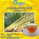 15 Sachets Of Tea Bags LEMONGRASS Tea HERBAL ORGANIC 100 % Herbal