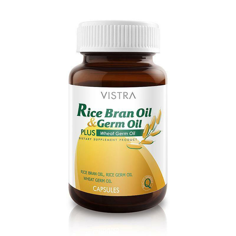 40 CAPSULES OF VISTRA RICE BRAN AND GERM OIL PLUS WHEAT OIL CAPSULES DIET SUPPLEMENT