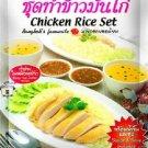 120 Grams Of Lobo Thai Chicken Rice Set, 'khao mun gai'