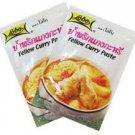 3 x 50 Grams, 1.76 Oz Lobo Brand Thai Yellow Curry Paste