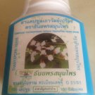 100 CAPSULES OF THANYAPORN THAOWANPRIANG CAPSULES  FOR  HYPERTENSION AND MUSCLE SPASAMS