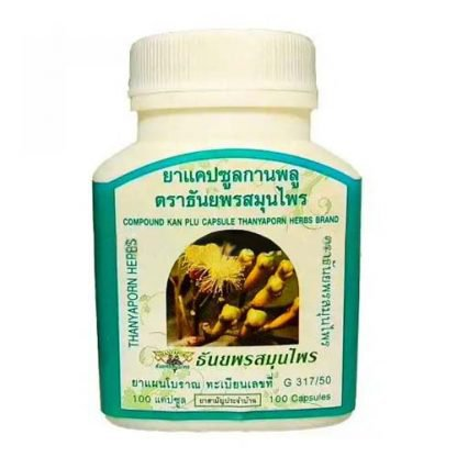 100 Capsules Of Kan-Plu based on cloves to improve digestion against parasites