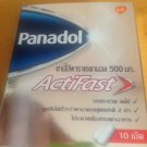 Panadol Active Fast Tablets 500 MG 10 TABLETS ,RELIEF FOR FLU & COLD SYMPTOMS