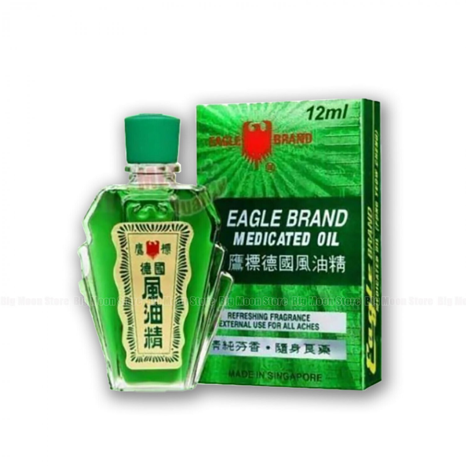12 x 12 ML OF EAGLE BRAND MEDICATED OIL RELIEF FOR PAIN ACHES AND STRAINS