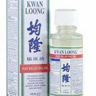 NEW 2 X 57ml Of  Kwan Loong Medicated Oil Fast Pain Relief Arthritis Muscle Rub First Aid