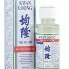 NEW 57 ml Of  Kwan Loong Medicated Oil Fast Pain Relief Arthritis Muscle Rub First Aid