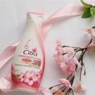 150Ml Of Citra Pinkish White UV Aura Sakura + Rice Milk SPF20 Hand And Body Lotion