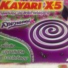 10 COILS OF KAYARI Mosquito Protection Repellent Eucalyptus Citronella LAVENDER