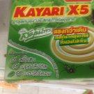 10 COILS OF KAYARI Mosquito Repellent Natural Herbal Scented + Citronella Turmeric