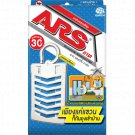 ARS MOSQITO REPELENT HANGING GUARD FRAGRANCE FREE