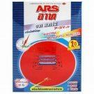 ARS MAT ELECTRIC MACHINE + 10 MATS, EFFECTIVE MOSQUITO REPELENT