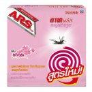 10 COILS OF ARS Plus Outdoor Mosquito Repellent Coil Sakura for Patio Backyard
