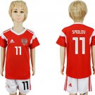 World Cup 2018 SMOLOV #11 Jersey Home RUSSIA Youth Kids short
