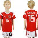 Youth Kids MIRANCHUK #15 RUSSIA World Cup 2018 Jersey Home short