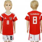 RUSSIA Youth Kids GLUSHAKOU #8 Jersey Home World Cup 2018 short