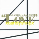 ARASHI Live Tour 2013 LOVE Japan official pamphlet