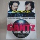 Japan movie GANTZ visual book ARASHI Ninomiya Kazunari Matsuyama Kenichi